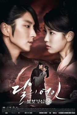 Moon Lovers: Scarlet Heart Ryeo – Dramaland